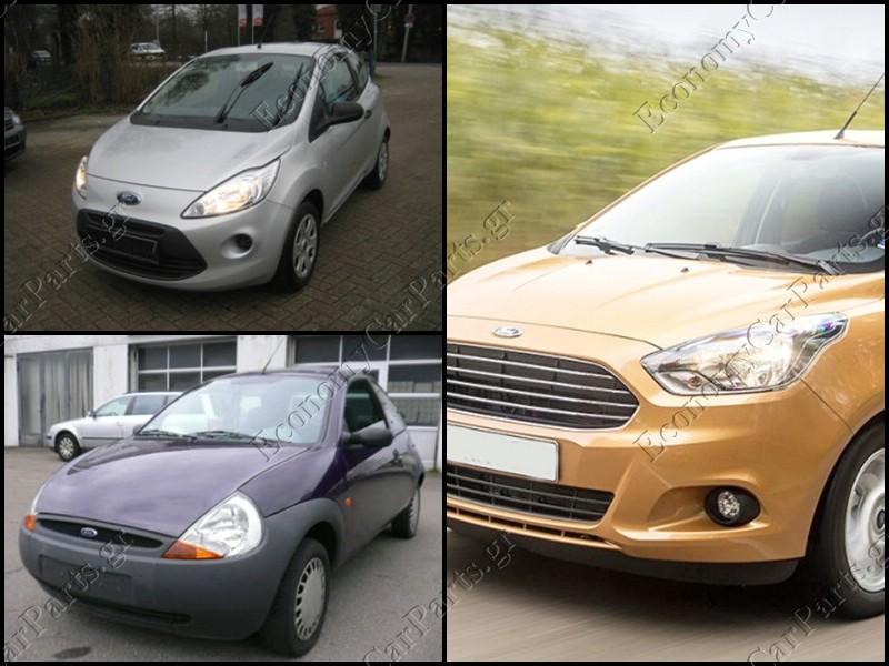 f5291410fe Ανταλλακτικά FORD για όλα τα μοντέλα   Economy Car Parts